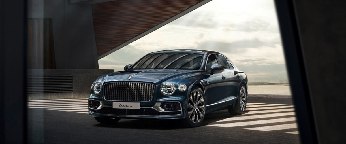 2019 2019 Bentley Flying Spur header